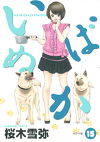 http://sbookg.s-book.com/shueisha/9784088774886.jpg