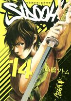 http://sbookg.s-book.com/shueisha/9784088774909.jpg