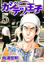 http://sbookg.s-book.com/shueisha/9784088774923.jpg