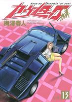 http://sbookg.s-book.com/shueisha/9784088774947.jpg