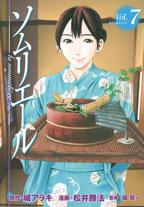 http://sbookg.s-book.com/shueisha/9784088774961.jpg