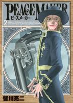 http://sbookg.s-book.com/shueisha/9784088774992.jpg