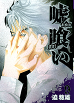 http://sbookg.s-book.com/shueisha/9784088775050.jpg