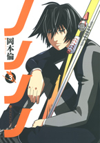http://sbookg.s-book.com/shueisha/9784088775081.jpg
