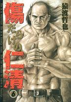 http://sbookg.s-book.com/shueisha/9784088775142.jpg