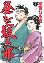http://sbookg.s-book.com/shueisha/9784088775159.jpg