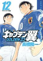 http://sbookg.s-book.com/shueisha/9784088775272.jpg