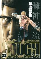http://sbookg.s-book.com/shueisha/9784088775296.jpg