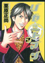 http://sbookg.s-book.com/shueisha/9784088775319.jpg