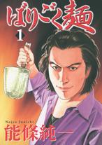 http://sbookg.s-book.com/shueisha/9784088775388.jpg
