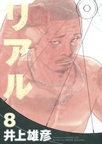 http://sbookg.s-book.com/shueisha/9784088775395.jpg