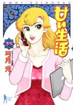 http://sbookg.s-book.com/shueisha/9784088775500.jpg