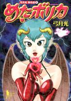 http://sbookg.s-book.com/shueisha/9784088775517.jpg