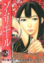 http://sbookg.s-book.com/shueisha/9784088775524.jpg