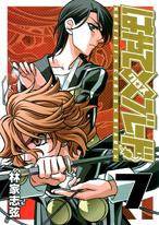 http://sbookg.s-book.com/shueisha/9784088775562.jpg