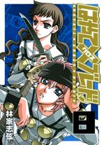 http://sbookg.s-book.com/shueisha/9784088775579.jpg