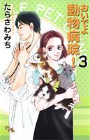 http://sbookg.s-book.com/shueisha/9784420151504.jpg