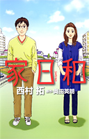 http://sbookg.s-book.com/shueisha/9784420151511.jpg
