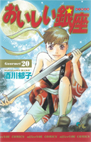 http://sbookg.s-book.com/shueisha/9784420151528.jpg
