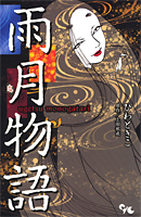 http://sbookg.s-book.com/shueisha/9784420151542.jpg