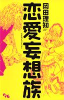 http://sbookg.s-book.com/shueisha/9784420151559.jpg