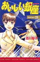http://sbookg.s-book.com/shueisha/9784420151597.jpg
