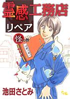 http://sbookg.s-book.com/shueisha/9784420151603.jpg