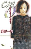 http://sbookg.s-book.com/shueisha/9784420151627.jpg