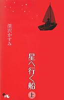 http://sbookg.s-book.com/shueisha/9784420151634.jpg