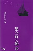 http://sbookg.s-book.com/shueisha/9784420151641.jpg