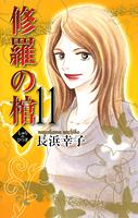 http://sbookg.s-book.com/shueisha/9784420151658.jpg