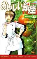 http://sbookg.s-book.com/shueisha/9784420151665.jpg