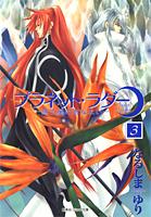 http://sbookg.s-book.com/shueisha/9784420250153.jpg