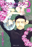http://sbookg.s-book.com/shueisha/9784420250160.jpg