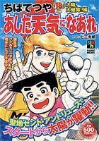http://sbookg.s-book.com/shueisha/9784834243079.jpg