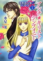 http://sbookg.s-book.com/shueisha/9784834274172.jpg