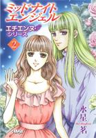 http://sbookg.s-book.com/shueisha/9784834274189.jpg