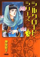 http://sbookg.s-book.com/shueisha/9784834274202.jpg
