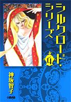 http://sbookg.s-book.com/shueisha/9784834274219.jpg