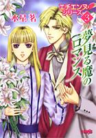 http://sbookg.s-book.com/shueisha/9784834274233.jpg