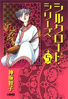 http://sbookg.s-book.com/shueisha/9784834274264.jpg