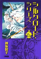 http://sbookg.s-book.com/shueisha/9784834274271.jpg