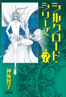 http://sbookg.s-book.com/shueisha/9784834274301.jpg