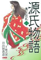 http://sbookg.s-book.com/shueisha/9784834274318.jpg