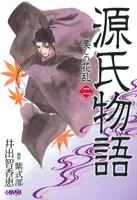 http://sbookg.s-book.com/shueisha/9784834274325.jpg